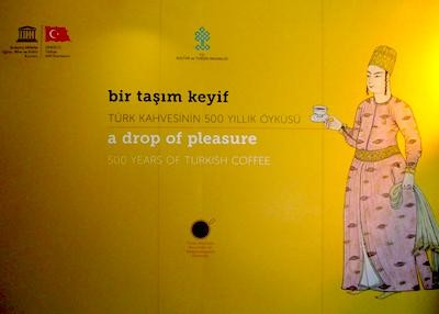 500-years-of-turkish-coffee